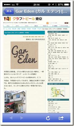 2013-12-08_IMG_5581