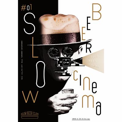 Slow-Beer-Cinema