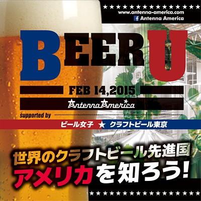 BEER-U