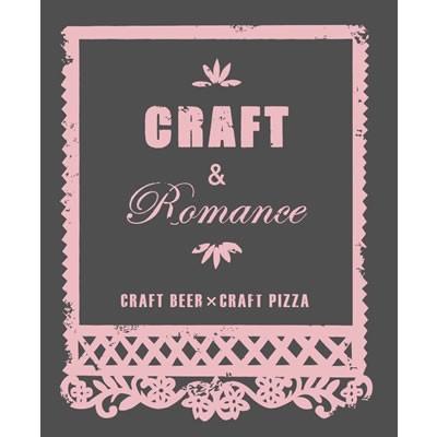 クラフト&ロマンス