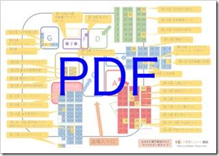 PDFファイル_500