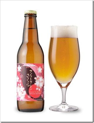 sakura-beer