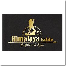 ヒマラヤテーブル