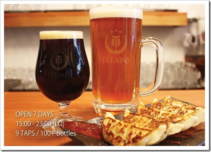 TITANS beer&gyoza
