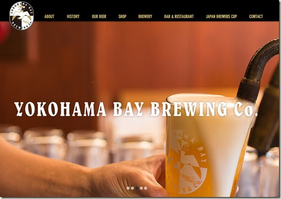 横浜ベイブルーイングサイト