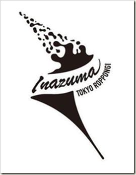 Inazuma_Brewery_250