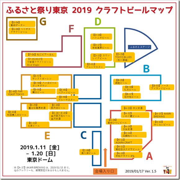 Instagram_furusato_2019