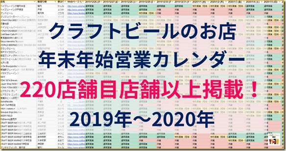 facebook_OGP_2020-V2