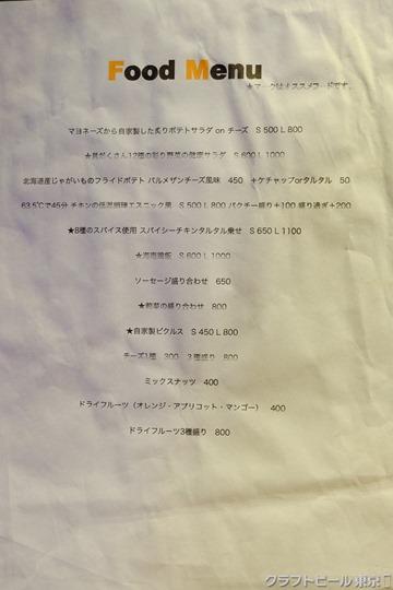 C1280_XT209036