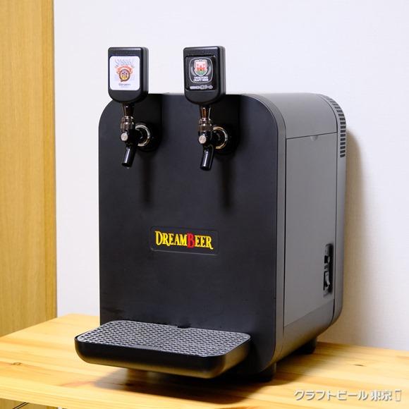 CBT1080-XS103843