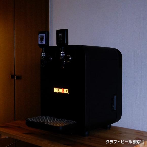 CBT1280-XS103891